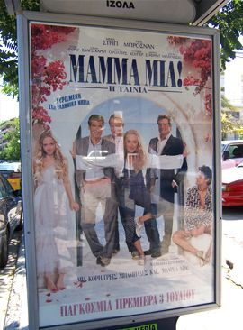 Greek Mamma Mia! The Movie poster